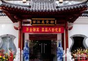 西江美食舫(左家庄店)