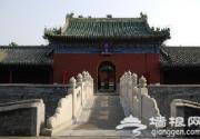 有故事的老北京皇城建筑