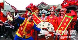 老北京婚俗:就这样悄悄逝去