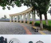 紫谷伊甸园