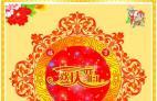 北京元旦周边旅游