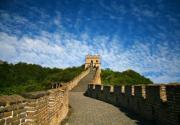 2014中国旅游日慕田峪长城活动