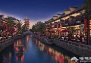 比丽江还美的古城,河北就有!还免费!