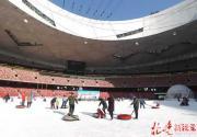 鳥巢歡樂冰雪季再引京城全民冬奧項目新時尚