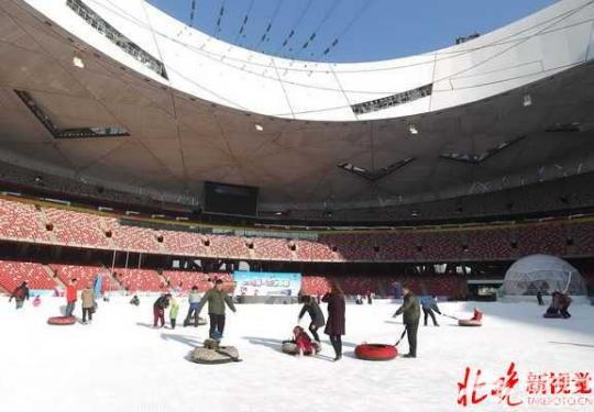 鸟巢欢乐冰雪季再引京城全民冬奥项目新时尚