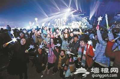 在奧林匹克森林公園與冰雪一起迎新年