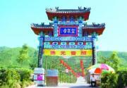 京郊游推出踏青生活方案