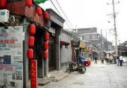 北京十大胡同:烟袋斜街
