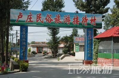 京郊逛怀柔 快乐玩转10个民俗村
