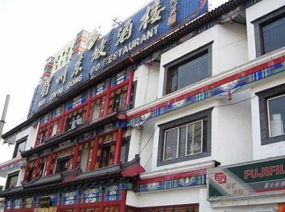 眉州东坡酒楼(望京店)