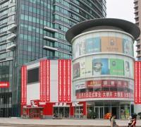 眉州东坡酒楼(尚街店)