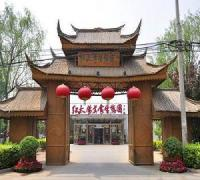 红太阳美食生态园(来广营店)