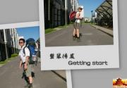 北京延庆后河露营图记+简单攻略