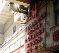海底捞火锅(西单店)