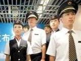 地铁4号线员工制服亮相