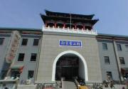 周末出游 北京人最爱天津哪些地方