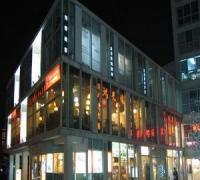 鸿光楼茶餐厅(建外soho总店)