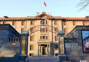 十一黄金周:北京红色旅游9个必去景点