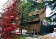 点睛现代北京:798与南锣鼓巷