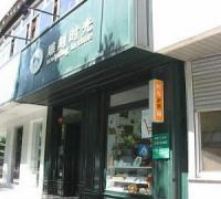 雕刻时光咖啡馆(理工大学店)