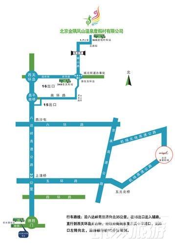 今冬京郊泡汤首选地:凤山温泉度假村