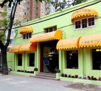 小曼谷泰国餐厅