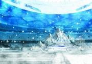 鸟巢12月将迎来首届欢乐冰雪季