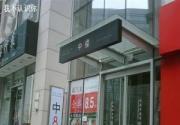 中8楼(中关村店)