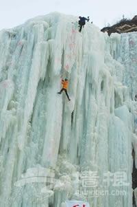 北京密云桃源仙谷风景名胜区冰雪健身游活动方案