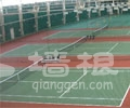 北京网球俱乐部