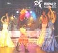北京迅捷舞蹈俱乐部(铸诚大厦店)
