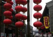 不得不游的天津八大旅游线路