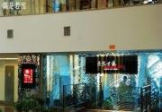 茶马古道(大悦城店)