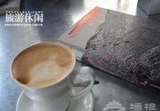 北京4个别具情调的咖啡馆