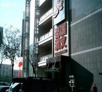 蜀国演义酒楼(东直门店)