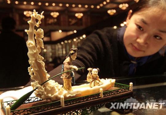 清代象牙摆件亮相北京