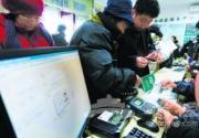 北京公园年票发售首日卖出3万张