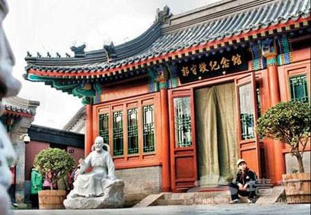 """北京积水潭:乾隆曾经""""为你写诗""""(图)"""