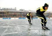 冬日好去处 京城4大公园冰场指南