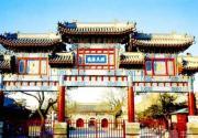 新年祈福 北京七大寺庙烧香寻幽