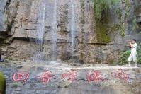北京十渡东湖港风景区