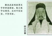 """老墙根:北京胡同的""""老爷爷"""""""