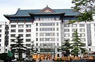 北京廣安門中醫院