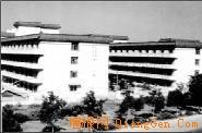 中国中医研究院西苑医院