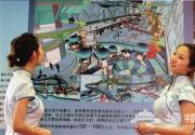 全新水立方7月开放 修建世界顶级嬉水乐园