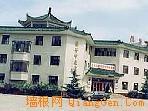 昌平區中醫院