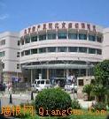 朝陽區婦幼保健院