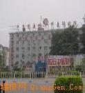 朝陽區中醫院