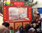 第十届北京莲花池庙会