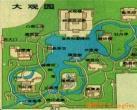 第十五届北京大观园红楼庙会